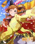 blush brown_hair character_name futami_mami idolmaster_million_live!_theater_days long_hair red_eyes side_ponytail smile wink yukata