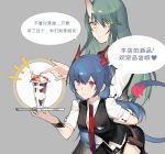 /\/\/\ 2girls alternate_costume aniao_ya arknights arm_behind_back belt belt_pouch bent_over black_skirt black_vest blue_hair breasts butler ch'en_(arknights) chinese_text closed_mouth collared_shirt cowboy_shot dragon_horns dragon_tail facial_scar finger_gun food fruit green_eyes green_hair grey_background highres horns hoshiguma_(arknights) leaning_forward long_hair looking_at_viewer medium_breasts multiple_girls musical_note necktie oni_horn parfait pointing pouch red_eyes red_neckwear scar shirt short_sleeves simple_background skirt smile sparkle speech_bubble straight_hair strawberry tail thighs translation_request tray treble_clef twintails vest waitress white_shirt wing_collar wrist_cuffs