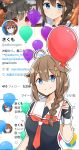 1girl ahoge balloon black_gloves black_serafuku blue_eyes braid brown_hair fingerless_gloves gloves hair_flaps hair_ornament hair_over_shoulder happy_birthday highres kantai_collection looking_at_viewer neckerchief red_neckwear remodel_(kantai_collection) sailor_collar sakikumo_(sakumo) school_uniform serafuku shigure_(kantai_collection) single_braid smile solo twitter upper_body white_sailor_collar yamashiro_(kantai_collection)