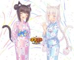 2girls :d ^_^ animal_ear_fluff animal_ears arms_behind_back bangs blunt_bangs blush braid brown_hair cat_ears cat_tail checkered checkered_kimono chinese_commentary chocola_(nekopara) closed_eyes commentary confetti double_bun english_commentary eyebrows_visible_through_hair facing_viewer floral_print hair_up hands_together happy japanese_clothes kimono logo long_hair mixed-language_commentary multiple_girls nekopara obi official_art open_mouth print_kimono sash sayori simple_background smile tail twin_braids vanilla_(nekopara) very_long_hair white_hair