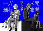 2boys 2girls accelerator ahoge bangs bare_legs black_hair blue_background boots choker closed_mouth coat collar collarbone crutch curious dress dress_shirt expressionless facing_away formal greyscale highres holding_crutch jacket kakine_teitoku kisaragi_nankyoku labcoat last_order long_sleeves looking_ahead looking_at_another looking_back monochrome multiple_boys multiple_girls official_art open_clothes open_coat open_shirt parted_bangs polka_dot sandals shirt shoes short_hair silver_hair simple_background sitting size_difference sleeveless sleeveless_dress striped suit sweater t-shirt to_aru_kagaku_no_accelerator to_aru_kagaku_no_dark_matter to_aru_majutsu_no_index white_shirt yuzuriha_ringo