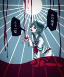 1girl blood blood_on_face bloody_clothes bloody_hands blush commentary_request green_eyes grey_hair hand_up hat highres hisuipechika murasa_minamitsu open_mouth pants red_neckwear sailor sailor_collar sailor_hat shirt short_hair sitting sun touhou translation_request white_pants white_shirt