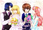 2boys 2girls athrun_zala blonde_hair blue_eyes blue_hair brother_and_sister brown_hair cagalli_yula_athha character_name flower gundam gundam_seed hair_ornament hairclip hands_on_another's_shoulders happy_birthday kira_yamato lacus_clyne locked_arms multiple_boys multiple_girls parubinko pink_hair siblings smile violet_eyes yellow_eyes