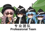 4girls alternate_costume black_coat black_hair black_headwear blue_hair cane chinese_commentary chinese_text cirno coat coffin_dancer commentary_request english_text foliage fujiwara_no_mokou hat houraisan_kaguya kamishirasawa_keine lapel_pin long_hair long_sleeves looking_at_viewer multiple_girls necktie open_clothes open_coat partial_commentary pink_hair ribbon sash shangguan_feiying short_hair smile sunglasses tent top_hat touhou translation_request upper_body very_long_hair white_neckwear