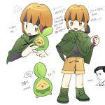 budew commentary_request creature dawnlover_01 gen_4_pokemon gym_leader highres korean_text pokemon pokemon_(creature) pokemon_(game) pokemon_dppt