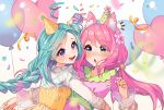 2girls :d animal_ear_fluff animal_ears arm_up balloon bangs blue_hair blurry blurry_background blush braid breasts commentary commission confetti depth_of_field dress english_commentary eyebrows_visible_through_hair green_eyes green_headwear hair_between_eyes happy_birthday hat heart_balloon holding hug hyanna-natsu long_hair long_sleeves multiple_girls open_mouth original parted_lips party party_hat party_popper pink_dress pink_hair see-through see-through_sleeves shirt short_over_long_sleeves short_sleeves small_breasts smile streamers swept_bangs very_long_hair violet_eyes white_shirt yellow_headwear