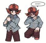 baseball_cap black_pants brown_eyes brown_hair commentary_request hat holding holding_poke_ball korean_commentary male_focus pants poke_ball poke_ball_(generic) pokemon pokemon_(game) pokemon_bw poshong standing touya_(pokemon)