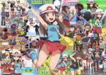 absurdres blue_(pokemon) calme_(pokemon) captain_falcon crystal_(pokemon) dual_persona eevee gold_(pokemon) highres kabu_(pokemon) kibana_(pokemon) kyouhei_(pokemon) luigi onion_(pokemon) ookido_green ookido_yukinari poke_ball poke_ball_(generic) pokemoa pokemon pokemon_(game) pokemon_bw2 pokemon_gsc pokemon_hgss pokemon_lgpe pokemon_rgby pokemon_special pokemon_swsh pokemon_usum pokemon_xy poplar_(pokemon) red_(pokemon) sana_(pokemon) serena_(pokemon) silhouette super_smash_bros. tagme tierno_(pokemon) toroba_(pokemon) you_(pokemon)
