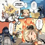 1other 6+girls ambiguous_gender animal_ears_helmet arknights blush brown_hair burning celebration commentary doctor_(arknights) dreaming drooling fire fire_helmet fire_jacket firefighter grey_hair homework hood hooded_jacket horns ifrit_(arknights) jacket long_hair mayer_(arknights) multiple_girls o_o orange_eyes oxygen_tank phandit_thirathon platinum_blonde_hair ptilopsis_(arknights) right-to-left_comic saria_(arknights) shaw_(arknights) silence_(arknights) silver_hair slit_pupils squirrel_girl squirrel_tail tail