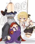 2girls bdsm blonde_hair blush bondage bound flower gagged goshiki_agiri hair_flower hair_ornament happy highres hozonsui kill_me_baby kirara_fantasia long_hair multiple_girls open_mouth panties purple_hair rope rope_gag skirt sleeveless sonya_(kill_me_baby) sweat tied_up translation_request twintails underwear upside-down