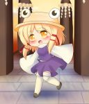 1girl arms_up black_footwear blonde_hair blurry blurry_background blush chibi commentary eyebrows_visible_through_hair hair_between_eyes hat high_collar highres leaning_to_the_side long_sleeves looking_at_viewer moriya_suwako onbashira open_mouth outdoors over-kneehighs purple_skirt purple_vest rope sett shide shimenawa shirt short_hair skirt sleeves_past_fingers sleeves_past_wrists standing standing_on_one_leg stone_floor thigh-highs touhou twilight vest white_legwear white_shirt wide_sleeves yairenko yellow_eyes