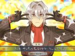 1boy antonio_salieri_(fate/grand_order) artist_request bangs black_gloves black_suit blurry blurry_background closed_mouth double_v emotional_engine_-_full_drive fate/grand_order fate_(series) formal gloves hair_between_eyes hands_up long_sleeves looking_at_viewer parody pinstripe_suit red_eyes red_neckwear shaded_face short_hair silver_hair solo sparkle star striped suit sunburst sunburst_background v yellow_background