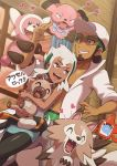 1boy 1girl :d absurdres baseball_cap black_hair burnet_(pokemon) clothes_around_waist glasses hat heart highres husband_and_wife jewelry kukui_(pokemon) labcoat lycanroc_(midday) open_mouth pokemoa pokemon pokemon_(game) pokemon_masters pokemon_sm pokemon_usum ring rockruff rotom rotom_dex shirtless smile snubbull spoken_heart stufful tan wedding_ring white_hair yellow_eyes