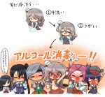6+girls absurdly_long_hair alcohol asimo953 asymmetrical_hair black_hair black_swimsuit bottle brown_eyes chibi chitose_(kantai_collection) commentary_request corset cup directional_arrow drinking_glass drunk framed_breasts grey_hair hair_censor hair_over_one_eye hat hayashimo_(kantai_collection) headband headphones highres holding holding_bottle i-14_(kantai_collection) jun'you_(kantai_collection) kantai_collection long_hair mini_hat miniskirt multiple_girls nachi_(kantai_collection) pola_(kantai_collection) sailor_collar school_swimsuit school_uniform shirt short_hair side_ponytail skirt speech_bubble swimsuit tilted_headwear translated very_long_hair wavy_hair white_shirt wine_bottle wine_glass you're_doing_it_wrong