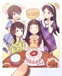 4girls :d bamboo_steamer birthday black_hair blue_dress child closed_eyes dog dress floral_print food fruit goto_hime green_sweater hairband kakushigoto kitsuchi_riko kobu_silvia long_hair mozuku_(mozuuru0323) multiple_girls open_mouth photo_(object) plate purple_dress short_hair smile standing strawberry streamers string_of_flags sweater table thumb toumi_hina white_hairband