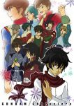 amuro_ray black_hair brown_hair camille_bidan crossover domon_kasshu g_gundam garrod_ran green_hair gundam gundam_00 gundam_seed gundam_seed_destiny gundam_wing gundam_x gundam_zz haro hat headband heero_yui judau_ashta kamille_bidan kira_yamato loran_cehack male military military_uniform mobile_suit_gundam red_eyes scar scarf setsuna_f_seiei shinn_asuka silver_hair tank_top thumbs_up turn_a_gundam uniform uso_evin victory_gundam wink zeta_gundam zz_gundam