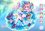 1girl :d animal_ears aqua_eyes arm_up armpits azur_lane bare_shoulders basket bikini bird blue_bow bow bracelet cherry_blossoms chick deal_with_it food fox_ears fox_girl fox_tail fruit grapes hair_ornament hairband halter_top halterneck hanazuki_(azur_lane) highleg highleg_bikini holding jewelry long_hair looking_at_viewer manjuu_(azur_lane) multi-strapped_bikini nail_polish navel official_art open_mouth pink_hair popsicle red_nails sandals shirokitsune smile solo stomach stuffed_animal stuffed_toy sunglasses swimsuit tail thighs toenails torpedo water white_bikini