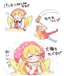 1girl american_flag_dress american_flag_legwear blonde_hair blush_stickers chibi closed_eyes closed_mouth clownpiece commentary_request daifuku eating fairy_wings hat highres jester_cap long_hair mallet mochi multiple_views nakukoroni neck_ruff pantyhose pink_headwear polka_dot simple_background star star_print striped touhou white_background wings