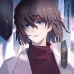 1girl bangs blue_eyes brown_hair commentary frown haibara_ai hair_between_eyes highres jacket kmako1 looking_at_viewer meitantei_conan miyano_shiho red_sweater short_hair solo sweater translation_request white_jacket