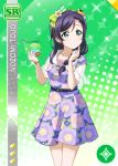 blush character_name dress green_eyes long_hair love_live!_school_idol_festival love_live!_school_idol_project purple_hair toujou_nozomi