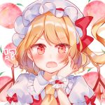 !? 1girl bangs blonde_hair blush bow collared_shirt commentary_request eyebrows_visible_through_hair flandre_scarlet food frilled_shirt_collar frills fruit hand_on_own_face hand_up hat long_hair looking_at_viewer mob_cap moko_(3886397) nail_polish one_side_up open_mouth peach puffy_short_sleeves puffy_sleeves red_bow red_eyes red_nails red_vest shirt short_sleeves solo touhou upper_body v-shaped_eyebrows vest wavy_mouth white_background white_headwear white_shirt yellow_neckwear