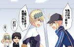 2boys 2girls ahoge angry artoria_pendragon_(all) bangs bare_shoulders baseball_cap black_hair black_shirt blonde_hair blue_eyes blue_jacket blue_scarf breasts brother_and_sister castor_(fate/grand_order) commentary_request cross_(crossryou) diadem eyebrows_visible_through_hair fate/grand_order fate_(series) fujimaru_ritsuka_(male) hair_ornament hat highres holding holding_sword holding_weapon jacket long_hair medium_hair multiple_boys multiple_girls mysterious_heroine_x open_mouth pollux_(fate/grand_order) ponytail scarf shirt short_hair siblings small_breasts sword track_jacket translation_request twins weapon white_robe
