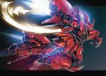 akamiho beam_saber energy_sword glowing glowing_eye gundam gundam_unicorn mecha no_humans robot sinanju space spikes sword thrusters twitter_username weapon