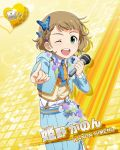 brown_hair character_name green_eyes himeno_kanon idolmaster idolmaster_side-m microphone short_hair smile wink