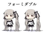 1girl absurdly_long_hair azur_lane bangs black_bow black_footwear black_skirt blunt_bangs bow chibi closed_mouth commentary eyebrows_visible_through_hair formidable_(azur_lane) fukitotakenoko grey_hair hair_bow high_heels long_hair looking_at_viewer mini_necktie multiple_views necktie pantyhose pleated_skirt pun red_eyes simple_background skirt standing translated twintails very_long_hair white_background white_legwear white_neckwear