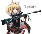 1girl :t ahoge animal_ear_fluff animal_ears arknights bangs black_bow black_dress black_gloves black_vest blonde_hair bow chinese_text collared_shirt commentary_request dress eyebrows_visible_through_hair frilled_dress frills gloves gun hair_between_eyes highres holding holding_gun holding_weapon long_sleeves looking_at_viewer ndtwofives pleated_dress red_eyes rifle shirt short_hair sidelocks simple_background skirt sleeveless sleeveless_dress sniper_rifle sniper_scope solo sora_(arknights) striped striped_bow suppressor sweat translation_request twintails two-handed upper_body vest weapon weapon_request white_background white_shirt wide_sleeves wolf_ears