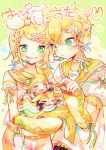 1boy 2girls aqua_eyes bangs blonde_hair blue_eyes blush_stickers bow braid carrot commentary detached_sleeves dual_persona easter easter_egg egg food grin hair_bow hair_ornament hairclip highres holding holding_egg holding_food kagamine_len kagamine_rin looking_at_another miniboy minigirl multiple_girls nckkk polka_dot polka_dot_background pouty_lips sailor_collar shirt short_hair short_ponytail short_sleeves smile spiky_hair star star-shaped_pupils swept_bangs symbol-shaped_pupils upper_body v-shaped_eyebrows vocaloid white_bow white_shirt yellow_collar yellow_sleeves