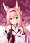 1girl absurdres animal_ear_fluff animal_ears azur_lane bangs bare_shoulders black_gloves blush bow cherry_blossom_print closed_mouth commentary_request detached_sleeves eyebrows_visible_through_hair floral_print gloves green_eyes hair_between_eyes hair_bow hairband hanazuki_(azur_lane) highres holding holding_umbrella japanese_clothes kimono long_hair long_sleeves looking_at_viewer nekono_rin obi oriental_umbrella petals pink_hair print_umbrella purple_umbrella red_bow red_hairband sash sleeveless sleeveless_kimono smile solo umbrella upper_body white_kimono wide_sleeves