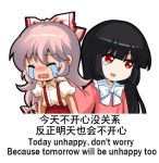 2girls ^_^ bangs black_hair blush bow bowtie chinese_commentary chinese_text closed_eyes commentary_request crying eyebrows_visible_through_hair fujiwara_no_mokou hair_between_eyes hair_bow head_tilt houraisan_kaguya long_hair long_sleeves lowres multiple_girls nose_blush pants pink_hair pink_shirt puffy_short_sleeves puffy_sleeves red_eyes red_pants shangguan_feiying shirt short_sleeves sidelocks simple_background streaming_tears suspenders tears touhou translation_request upper_body white_background white_bow white_neckwear white_shirt wide_sleeves