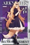 1girl absurdly_long_hair absurdres animal_ears arknights artist_name black_footwear blonde_hair boots brown_nails commission eyebrows_visible_through_hair fox_ears fox_tail full_body gumihiko high_heel_boots high_heels highres long_hair looking_at_viewer nervous original purple_background short_sleeves solo tail very_long_hair violet_eyes