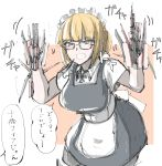 1girl blonde_hair check_commentary commentary_request cyborg doyagao glasses grin highres kanikama25 knife maid maid_headdress mechanical_arm mechanical_parts orange_eyes original simple_background smile solo swiss_army_knife translated