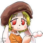 1girl animal_ears avatar_icon blonde_hair blush_stickers cabbie_hat chamaji close-up dango eating eyebrows_visible_through_hair food frills hat holding holding_food looking_at_viewer lowres orange_shirt rabbit_ears red_eyes ringo_(touhou) shirt short_hair signature simple_background solo stick touhou upper_body wagashi white_background