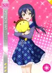 blue_hair blush brown_eyes character_name dress long_hair love_live!_school_idol_festival love_live!_school_idol_project smile sonoda_umi
