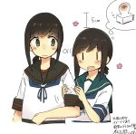 2girls :d anchor_symbol black_hair black_sailor_collar blue_sailor_collar cropped_torso dual_persona eyebrows_visible_through_hair fubuki_(kantai_collection) green_eyes highres kantai_collection ma_rukan multiple_girls open_mouth remodel_(kantai_collection) sailor_collar school_uniform serafuku short_hair short_ponytail short_sleeves simple_background smile solid_oval_eyes thought_bubble translation_request white_background