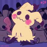 character_doll character_name commentary creature dark english_commentary full_body gen_1_pokemon gen_7_pokemon mimikyu no_humans number pikachu pokemon pokemon_(creature) pokemon_number solo tonestarr