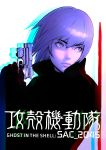 absurdres bangs copyright_name eyebrows_visible_through_hair ghost_in_the_shell ghost_in_the_shell:_sac_2045 gun high_collar highres holding holding_gun holding_weapon ilya_kuvshinov kusanagi_motoko lips looking_to_the_side purple_hair short_hair violet_eyes weapon white_background