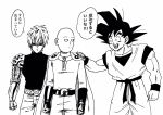 3boys :d :| arm_at_side arms_at_sides bald belt black_eyes black_gloves black_hair black_shirt bodysuit cape clenched_hand clenched_hands closed_mouth collarbone commentary_request cowboy_shot crossover cyborg denim dougi dragon_ball dragon_ball_z ear_piercing earrings expressionless fingernails genos gloves hand_on_another's_shoulder highres jeans jewelry leaning leaning_forward lee_(dragon_garou) legs_apart looking_at_another male_focus mechanical_arm messy_hair monochrome multiple_boys muscle one-punch_man open_mouth pants piercing saitama_(one-punch_man) shaded_face shirt side-by-side simple_background sleeveless sleeveless_shirt smile son_gokuu speech_bubble spiky_hair standing talking teeth translation_request white_background wristband zipper