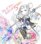 1girl anniversary black_gloves boots bravely_default_(series) bravely_second:_end_layer character_doll dress fish flower glaive gloves hair_flower hair_ornament high_heel_boots high_heels ikusy long_sleeves magnolia_arch multicolored multicolored_clothes multicolored_dress multicolored_legwear official_art polearm purple_dress red_eyes short_dress smile square_enix thick_thighs thigh-highs thighs weapon white_hair