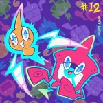 blue_eyes character_name commentary creature english_commentary floating gen_4_pokemon grin looking_at_viewer no_humans number pokemon pokemon_(creature) pokemon_number rotom rotom_(fan) rotom_(frost) rotom_(heat) rotom_(mow) rotom_(normal) rotom_(wash) rotom_dex signature smile tonestarr