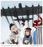 3girls :d ^_^ ^o^ aircraft airplane anniversary arm_up arms_up belt belt_buckle black_belt black_bow black_gloves black_headwear blue_eyes blue_shawl bow brown_hair buckle buttons closed_eyes eyebrows_visible_through_hair gangut_(kantai_collection) gloves gun hair_between_eyes hair_bow hair_ornament hairclip hammer_and_sickle handgun hat hibiki_(kantai_collection) holding holding_gun holding_weapon jacket kalinin_k-7 kantai_collection kitsuneno_denpachi long_hair long_sleeves low_twintails multiple_girls open_mouth orange_eyes papakha peaked_cap red_shirt remodel_(kantai_collection) russian_text sailor_collar sailor_shirt shawl shirt silver_hair smile soviet_navy_flag tashkent_(kantai_collection) tokarev_tt-33 translation_request twintails verniy_(kantai_collection) weapon white_hair white_headwear white_jacket