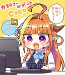 1girl 767676na ahoge alternate_costume amane_kanata bangs blonde_hair blue_neckwear blunt_bangs blush bow bowtie braid breasts cameo chibi collared_shirt commentary computer desk diagonal-striped_bow diagonal_stripes dragon_horns earpiece eyebrows_visible_through_hair fang hairband halo headset hololive horn_bow horns keyboard_(computer) kiryuu_coco long_hair long_sleeves medium_breasts monitor multicolored_hair open_mouth orange_hair plaid plaid_bow plaid_neckwear plaid_vest pointy_ears shirt side_braid simple_background sitting smile solo speech_bubble streaked_hair striped striped_bow translated two-tone_hair upper_body vest violet_eyes virtual_youtuber white_background white_shirt wing_collar yellow_background