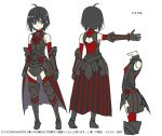 1girl ahoge armor armored_boots back bare_shoulders black_armor black_eyes black_footwear black_hair bob_cut boots character_name character_sheet elbow_gloves expressionless gauntlets gloves hair_strand half-skirt itai_no_wa_iya_nano_de_bougyoryoku_ni_kyokufuri_shitai_to_omoimasu koin_(foxmark) looking_at_viewer maple_(bofuri) official_art outstretched_arm red_gloves red_legwear short_hair solo thigh-highs translated turtleneck zettai_ryouiki