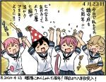 4girls ahoge akebono_(kantai_collection) apron arms_up badge bandaid bandaid_on_face basket bell black_hair black_neckwear blue_sailor_collar blue_skirt closed_eyes commentary_request confetti cowboy_shot flower frilled_apron frills hair_bell hair_bobbles hair_flower hair_ornament hat jingle_bell kantai_collection light_stick long_hair multiple_girls neckerchief oboro_(kantai_collection) orange_hair otoufu party_hat pink_hair pleated_skirt purple_hair sailor_collar sazanami_(kantai_collection) school_uniform serafuku short_hair side_ponytail skirt smile translation_request twintails ushio_(kantai_collection) very_long_hair waist_apron white_apron wrist_cuffs