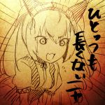 1girl akiha_rumiho animal_ears bangs cat_ears emphasis_lines eyebrows_visible_through_hair hair_ornament maid maid_headdress naruie_shinichiro open_mouth ribbon solo steins;gate surprised translation_request wide-eyed