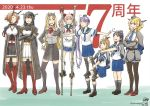 :< ahoge akebono_(kantai_collection) bandaid bandaid_on_face bell black_hair black_legwear blonde_hair blue_hair blue_neckwear blue_skirt blush bonjin boots braid breasts brown_footwear brown_hair capelet closed_eyes colorado_(kantai_collection) crab crab_on_head crossed_arms dated elbow_gloves flower full_body garrison_cap gloves hair_bell hair_flower hair_ornament hat headgear high_heels kantai_collection kneehighs long_hair multiple_girls mutsu_(kantai_collection) nagato_(kantai_collection) necktie nelson_(kantai_collection) oboro_(kantai_collection) open_mouth pantyhose pink_hair pleated_skirt purple_hair red_flower red_footwear red_legwear red_neckwear red_rose remodel_(kantai_collection) rose sailor_collar sazanami_(kantai_collection) school_uniform serafuku short_hair simple_background skirt standing stilts thigh-highs thigh_boots twintails twitter_username ushio_(kantai_collection)