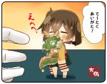 1girl 1other breasts brown_hair chibi closed_eyes commentary_request doll_hug dragon green_hakama hakama hakama_skirt hiryuu_(kantai_collection) japanese_clothes kantai_collection kimono large_breasts one_side_up short_hair standing taisa_(kari) translated yellow_kimono